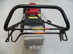Honda HRG416 SK 16 Petrol Self Propelled Lawnmower